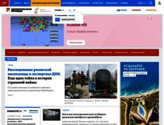 ryazan.kp.ru screenshot