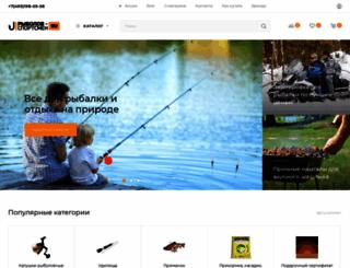 rybolov-sportsmen.ru screenshot