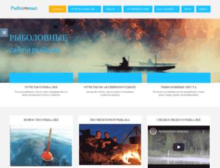 rybolovnye.ru screenshot
