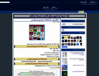 rydnet.blogspot.com screenshot