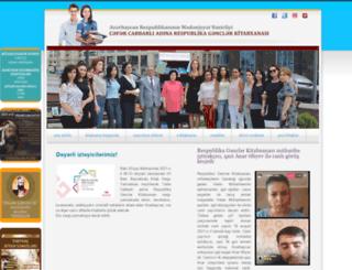 ryl.az screenshot