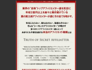 ryo-zou.info screenshot