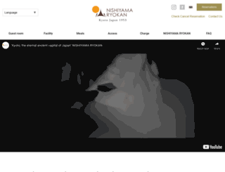 ryokan-kyoto.com screenshot