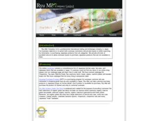 ryu-mei.com screenshot