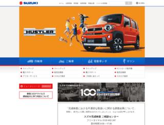 s-alto.jp screenshot
