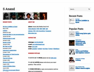 s-anand.net screenshot