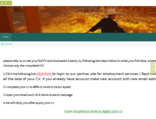 s-aramco-jobs.com screenshot