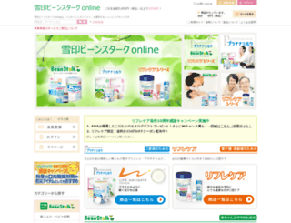 s-direct.co.jp screenshot