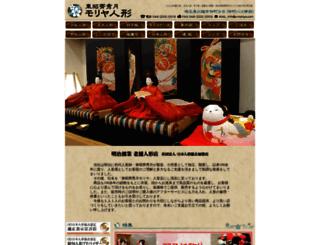 s-moriya.com screenshot