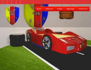 s-p-m.gr screenshot