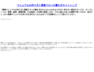 s-teem.com screenshot