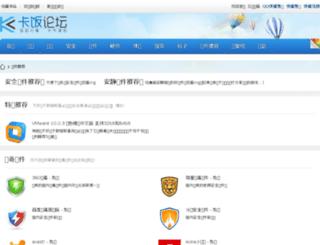 s.kafan.cn screenshot