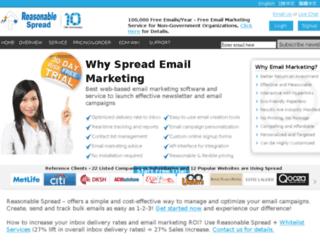 s.newfrogmail.com screenshot