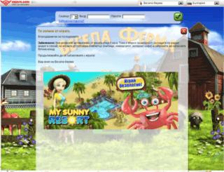 s1.veselaferma.com screenshot