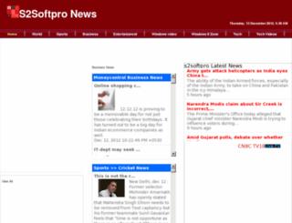 s2softpro.co.in screenshot