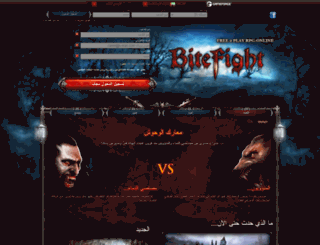 s5.ae.bitefight.org screenshot