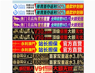 s7afy.com screenshot