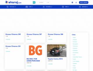 sa.eharaj.com screenshot