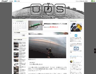 sa01.naturum.ne.jp screenshot