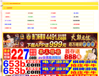 sa9090.com screenshot