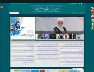 saafi.net screenshot