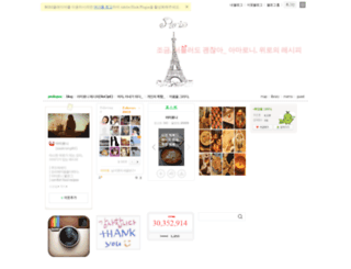 saakrang80.blog.me screenshot