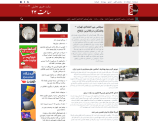 saat24.com screenshot
