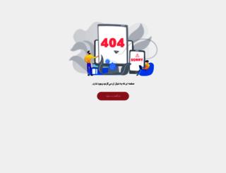 sabadkharid.blogsazan.com screenshot