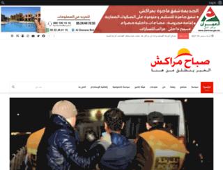 sabahmarrakech.com screenshot