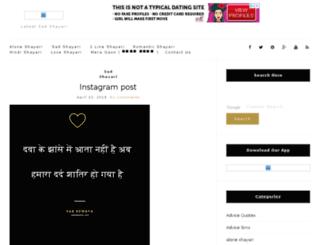sabbewafa.com screenshot