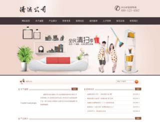 sabeqoon.com screenshot
