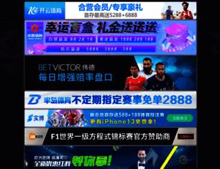 sabereseolhares.com screenshot