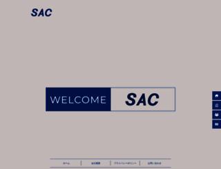 sac-coltd.com screenshot
