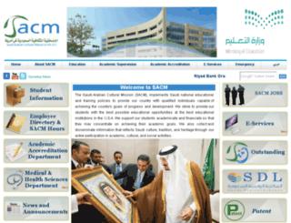 sacm-usa.gov.sa screenshot