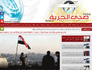 sada-freedom.net screenshot
