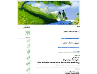 sadeamaghashang.blogfa.com screenshot