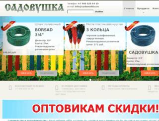 sadovushka.ru screenshot