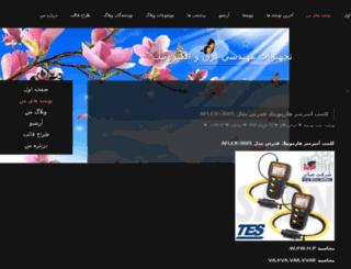 saencompany.birblog.ir screenshot