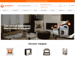 Электрокамины интернет магазин safa master электрокамины мрамор