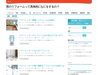safaresalem.com screenshot