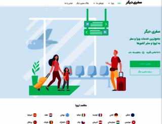 safaridigar.com screenshot