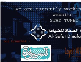safatkw.com screenshot