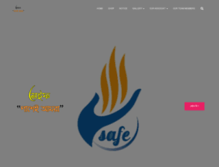 safegroupbd.com screenshot