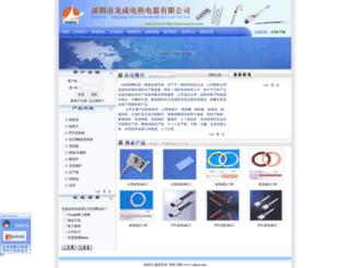 safestb2b.com screenshot