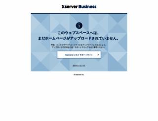 sagafan.jp screenshot