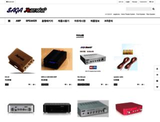 sagakorea.com screenshot
