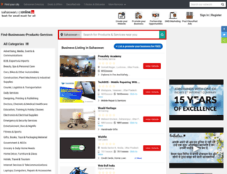 sahaswan.uponline.in screenshot