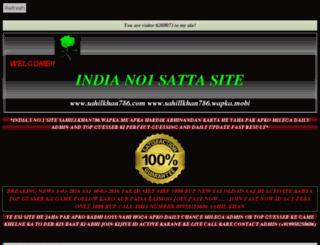 sahilkhan786.com screenshot