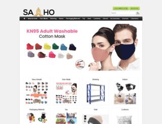 saho.com.au screenshot
