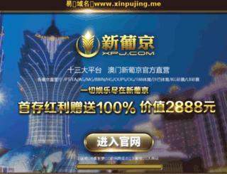 saichezhibo.com screenshot